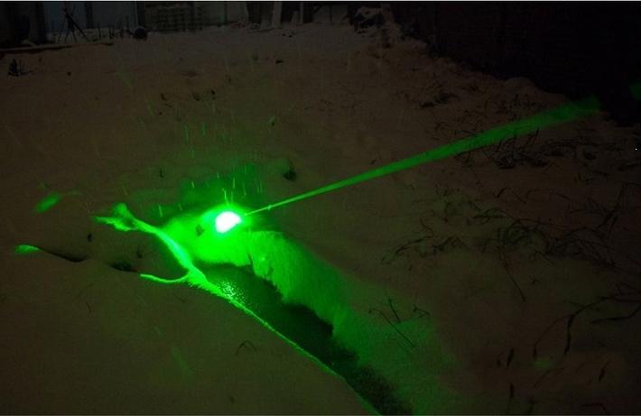 5000mw laser