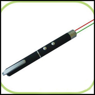 green red two color laser